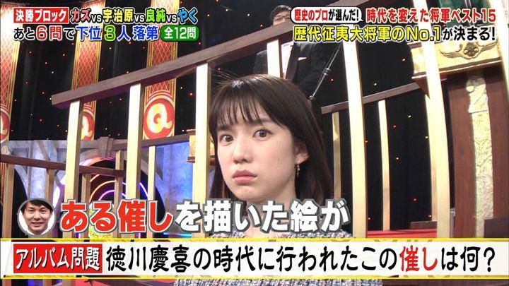 2019年04月15日弘中綾香の画像31枚目
