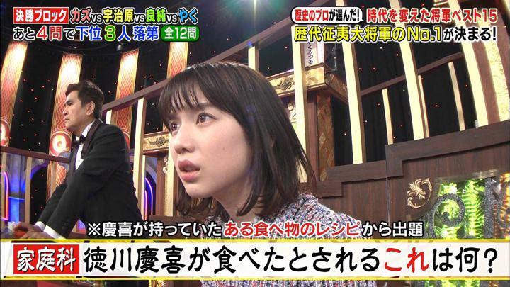 2019年04月15日弘中綾香の画像34枚目