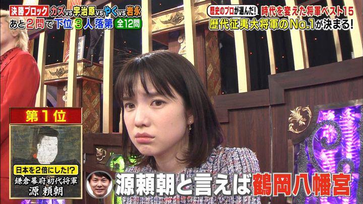2019年04月15日弘中綾香の画像35枚目