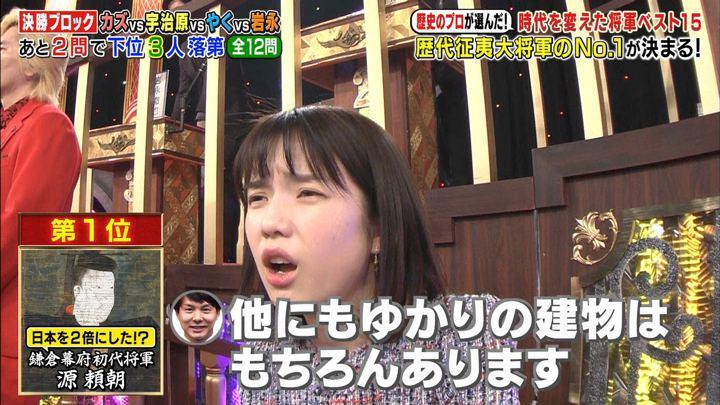 2019年04月15日弘中綾香の画像36枚目