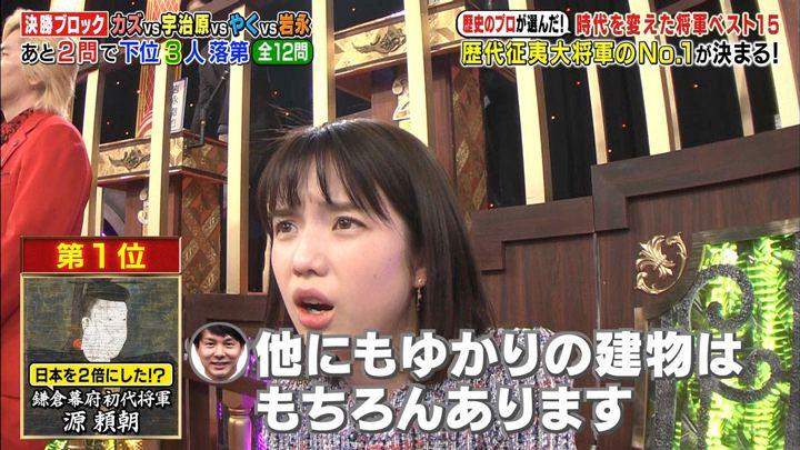 2019年04月15日弘中綾香の画像37枚目