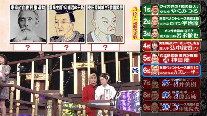 2019年04月15日弘中綾香の画像38枚目