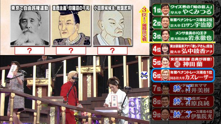2019年04月15日弘中綾香の画像39枚目