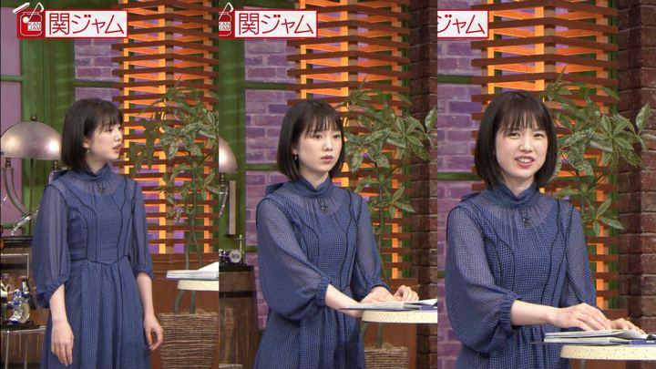 2019年04月28日弘中綾香の画像02枚目