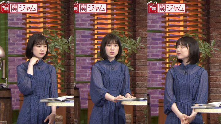 2019年04月28日弘中綾香の画像03枚目