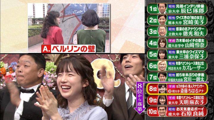 2019年04月29日弘中綾香の画像01枚目