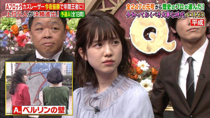 2019年04月29日弘中綾香の画像02枚目