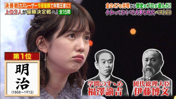 2019年04月29日弘中綾香の画像13枚目
