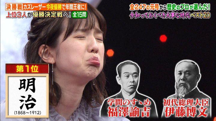 2019年04月29日弘中綾香の画像14枚目