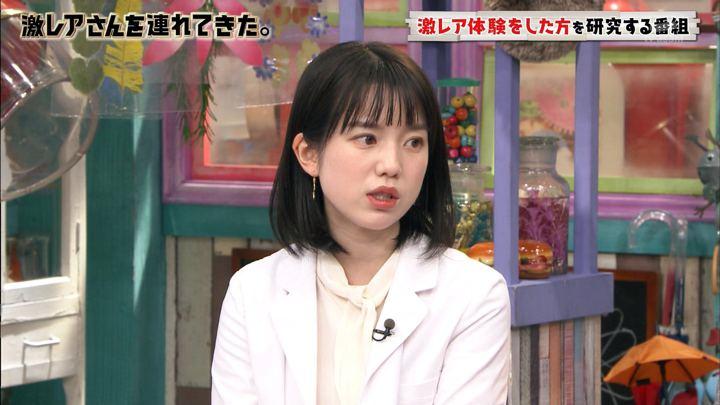2019年05月04日弘中綾香の画像01枚目