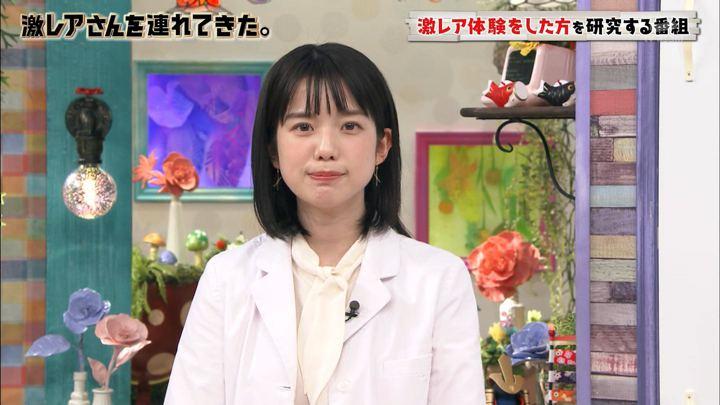 2019年05月04日弘中綾香の画像04枚目
