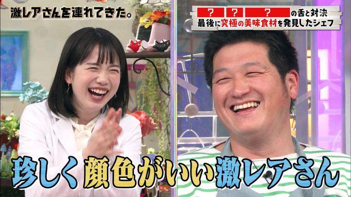 2019年05月04日弘中綾香の画像06枚目