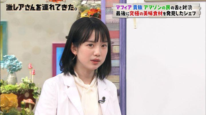 2019年05月04日弘中綾香の画像08枚目