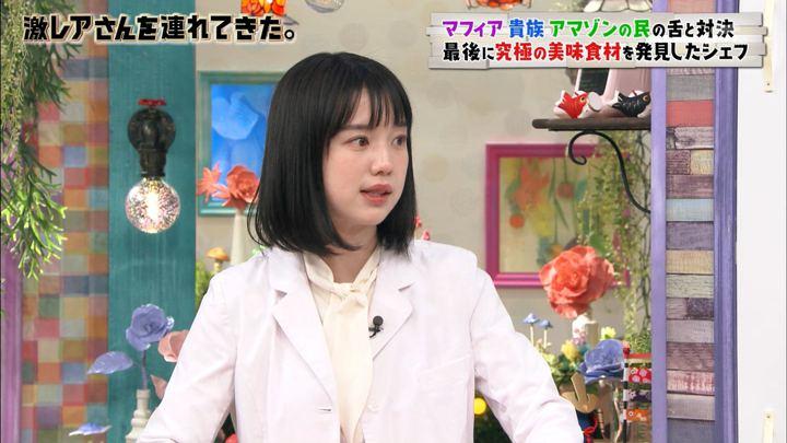 2019年05月04日弘中綾香の画像09枚目
