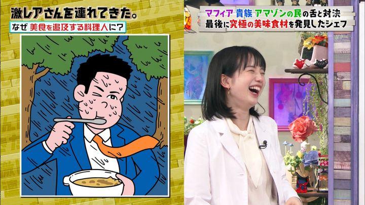 2019年05月04日弘中綾香の画像10枚目