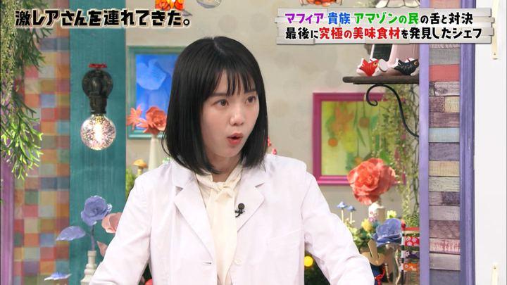 2019年05月04日弘中綾香の画像11枚目