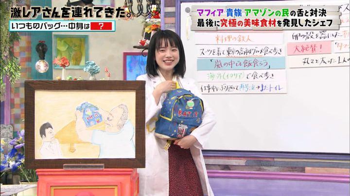 2019年05月04日弘中綾香の画像12枚目