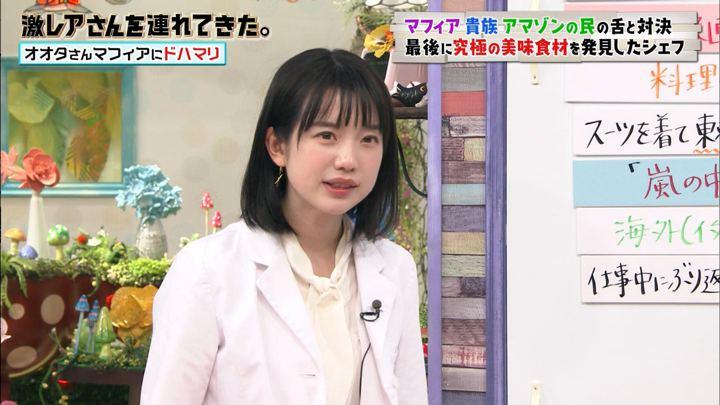 2019年05月04日弘中綾香の画像14枚目