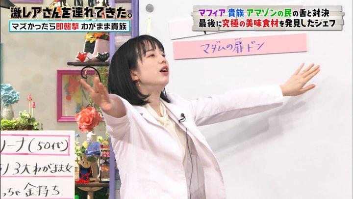 2019年05月04日弘中綾香の画像19枚目
