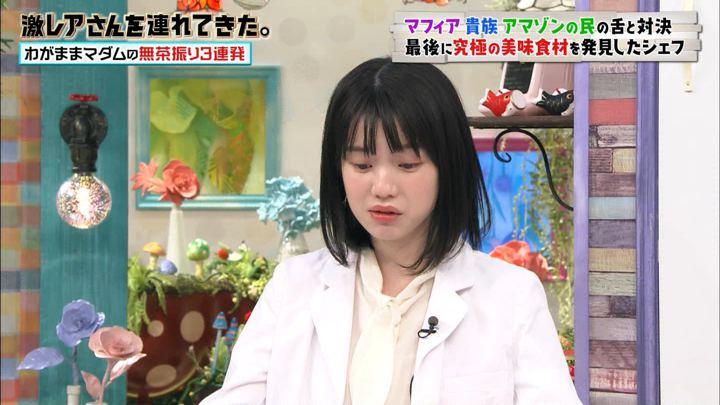 2019年05月04日弘中綾香の画像20枚目