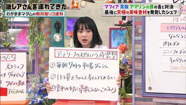 2019年05月04日弘中綾香の画像21枚目