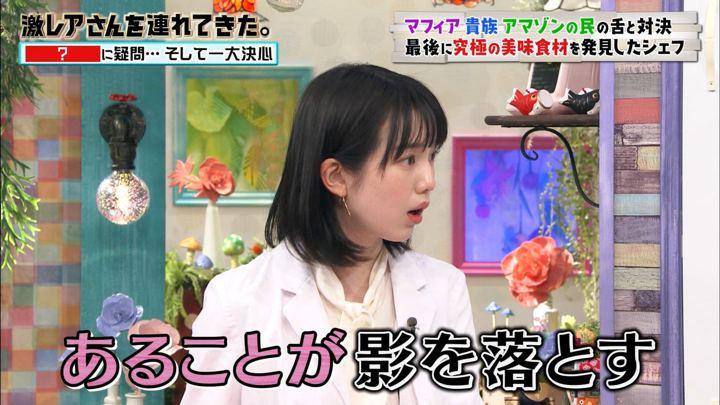2019年05月04日弘中綾香の画像22枚目