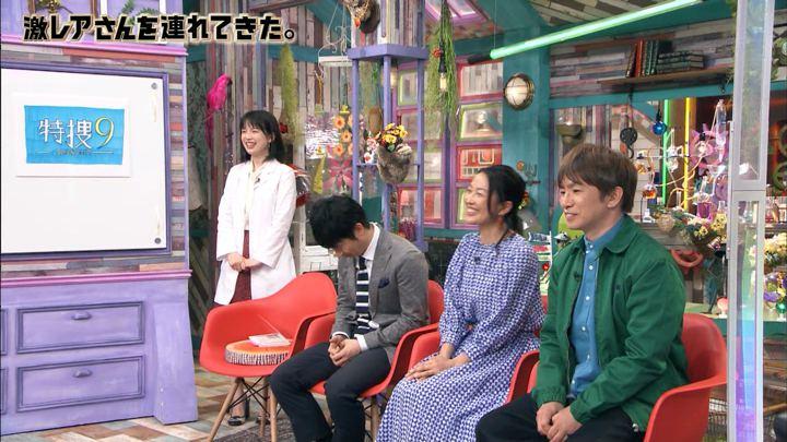 2019年05月04日弘中綾香の画像24枚目