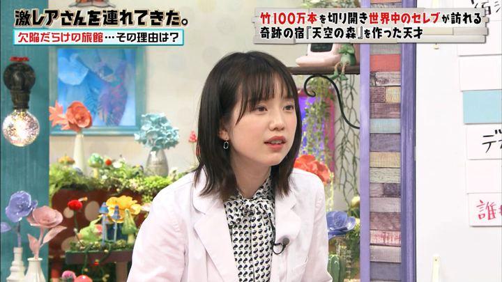 2019年05月18日弘中綾香の画像09枚目