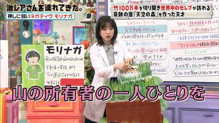 2019年05月18日弘中綾香の画像14枚目