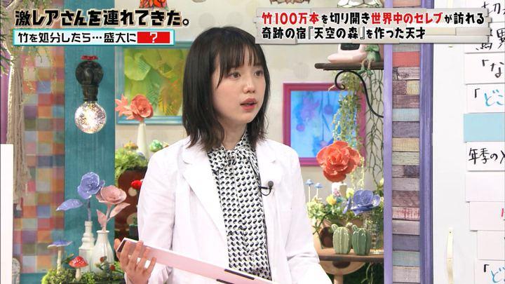 2019年05月18日弘中綾香の画像17枚目