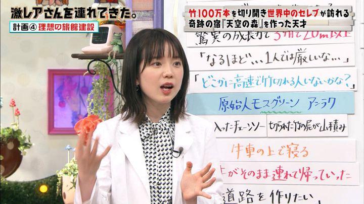 2019年05月18日弘中綾香の画像19枚目