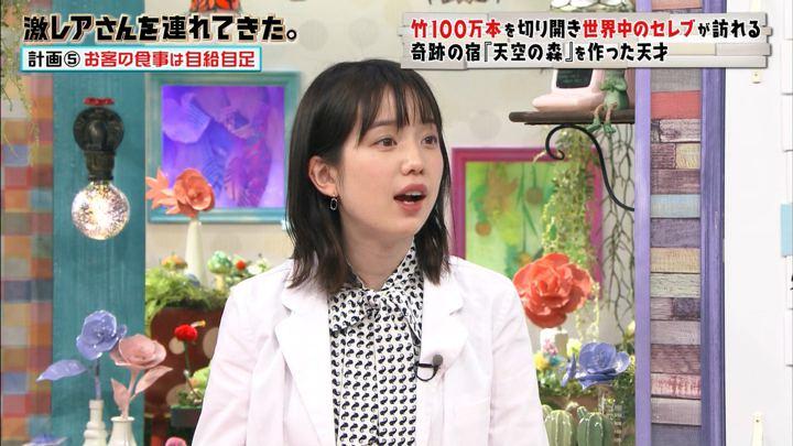 2019年05月18日弘中綾香の画像20枚目