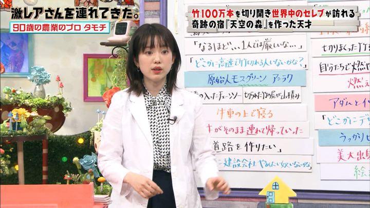 2019年05月18日弘中綾香の画像22枚目