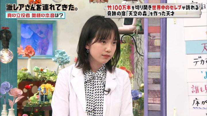 2019年05月18日弘中綾香の画像25枚目