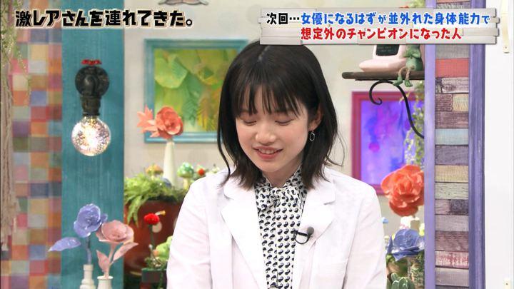 2019年05月18日弘中綾香の画像26枚目