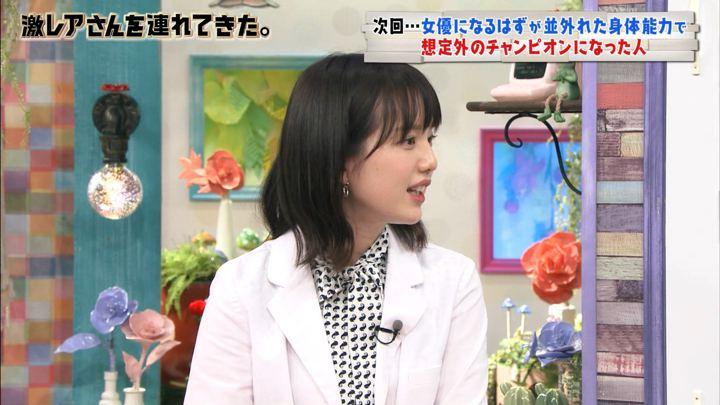 2019年05月18日弘中綾香の画像27枚目