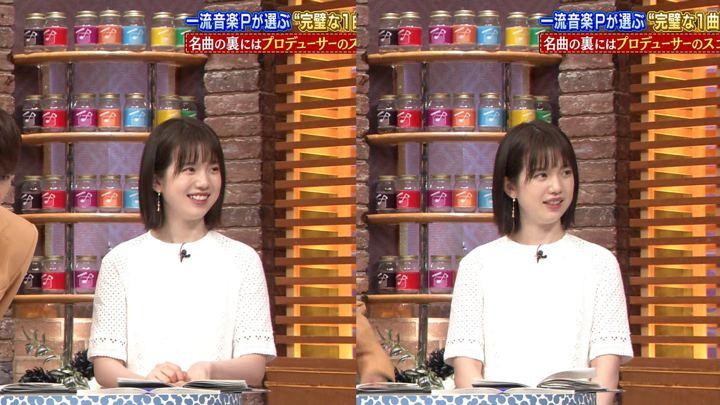 2019年05月26日弘中綾香の画像03枚目