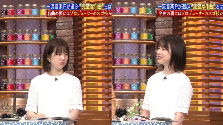 2019年05月26日弘中綾香の画像04枚目