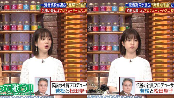 2019年05月26日弘中綾香の画像05枚目