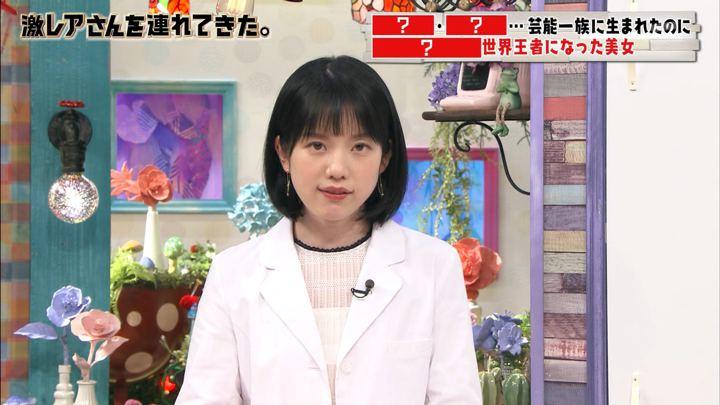 2019年06月01日弘中綾香の画像05枚目