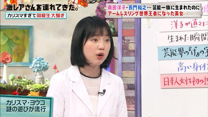 2019年06月01日弘中綾香の画像12枚目