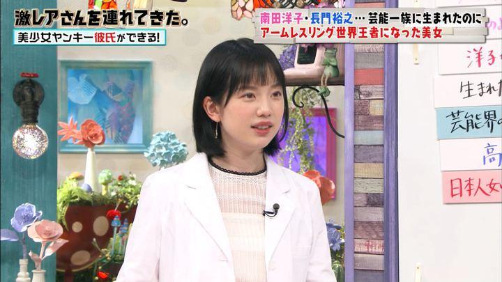 2019年06月01日弘中綾香の画像13枚目