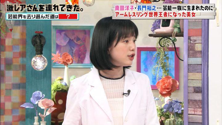 2019年06月01日弘中綾香の画像14枚目
