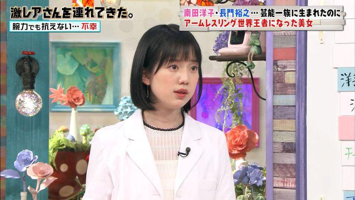 2019年06月01日弘中綾香の画像15枚目