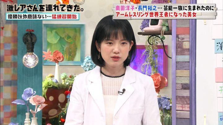 2019年06月01日弘中綾香の画像16枚目