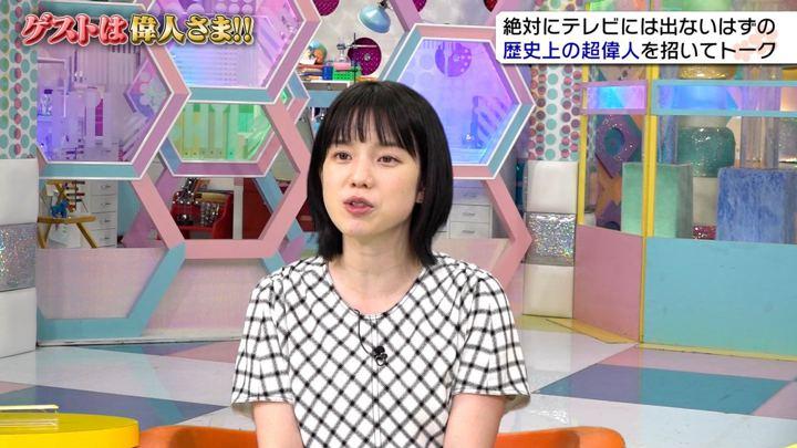 2019年06月02日弘中綾香の画像03枚目