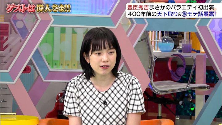 2019年06月02日弘中綾香の画像08枚目