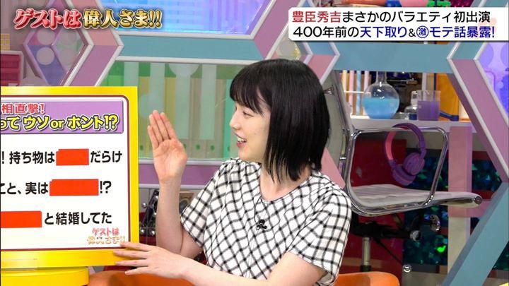 2019年06月02日弘中綾香の画像09枚目