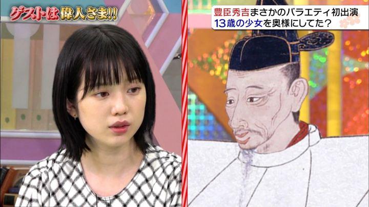 2019年06月02日弘中綾香の画像11枚目