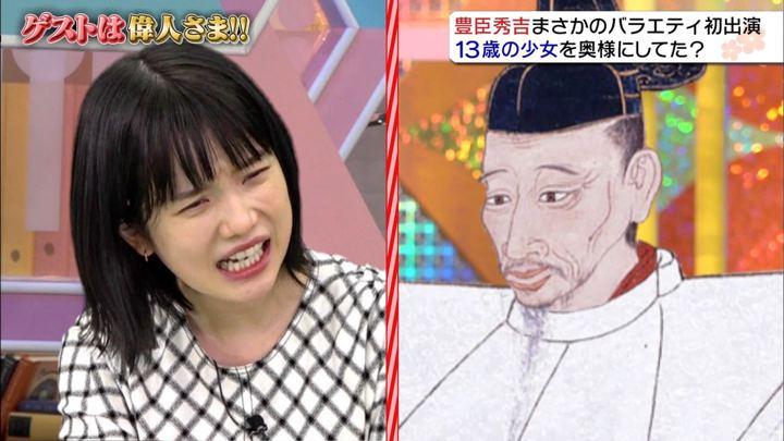 2019年06月02日弘中綾香の画像12枚目